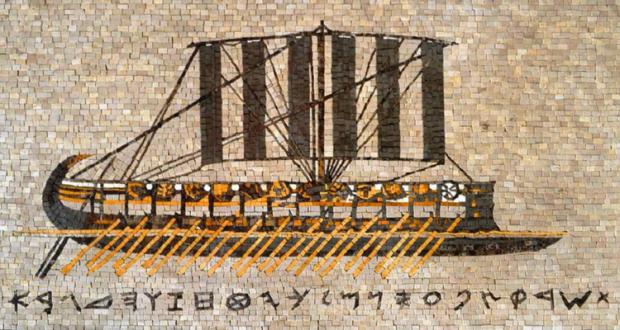 Ambarcatiune feniciană