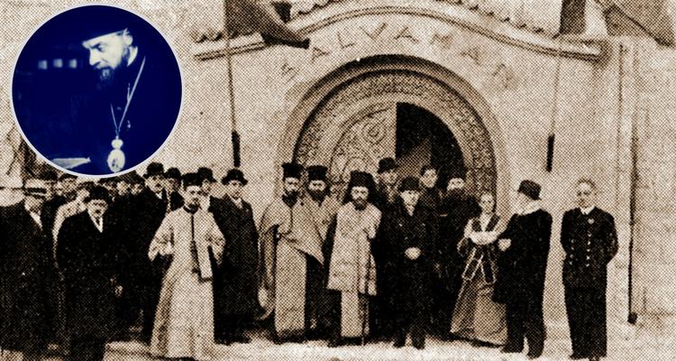 Arhimandritul Galaction Cordun - Casa Marinarilor Salvatori Romani - SALVAMAR