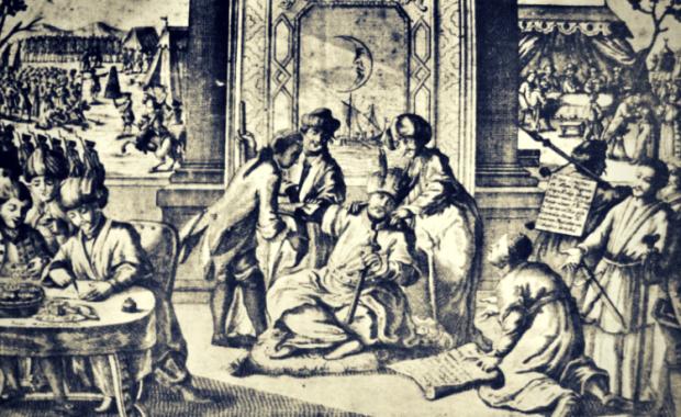Tratatul de la Kuciuk-Kainargi