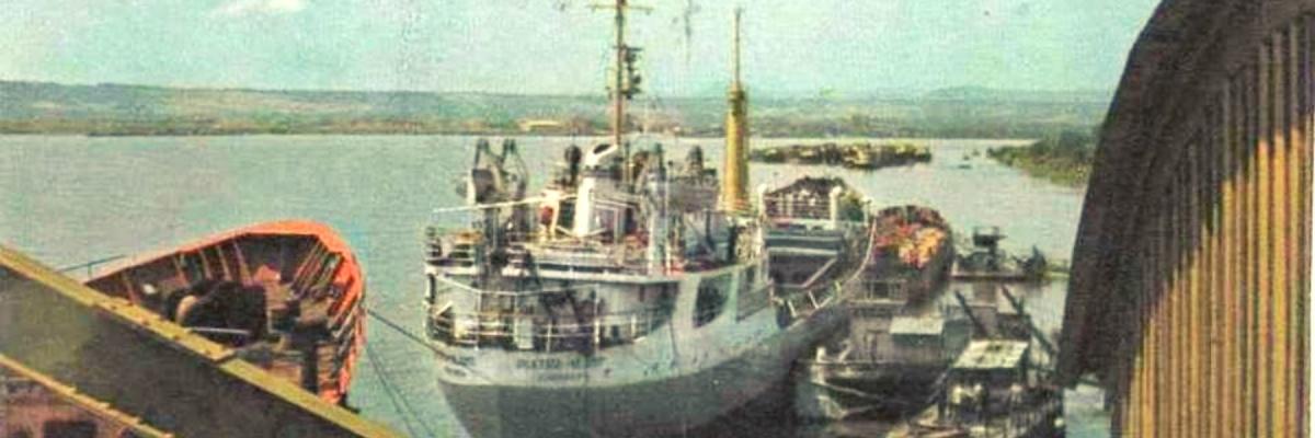 Cargoul-Piatra-Neamt