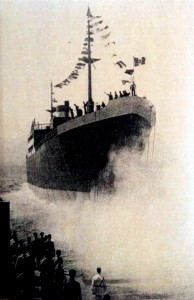 24-Iunie-1939-Lansarea-la-apa-a-navei-Sulina